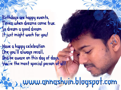tamil love quotes in tamil. THE KING OF TAMIL CINEMA.VALGE VIJAYLOVE YOU ALOT.