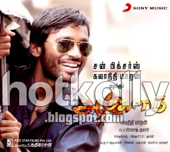 😱 New tamil video mp3 song download | Rowdy Baby Single Mp3