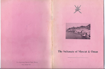 Page F30: On the Sultanate of Muscat & Oman during the early 1960s