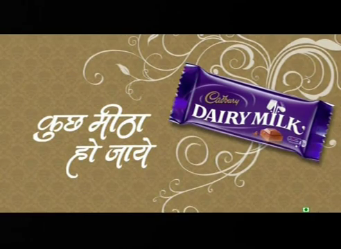 Brand and Dairy Milk