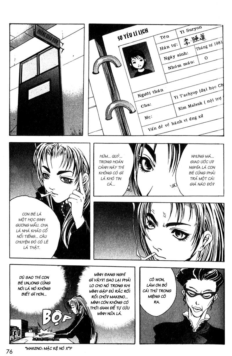Island 3 trang 11