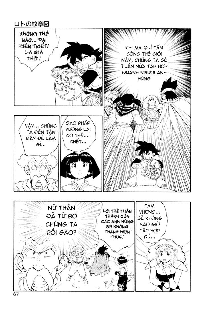 Dragon Quest: Emblem of Roto chapter 16 trang 13