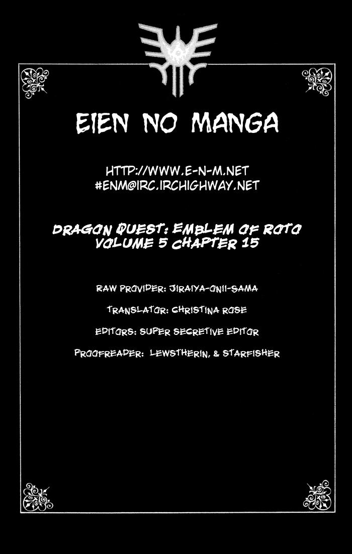 Dragon Quest: Emblem of Roto chapter 15 trang 1