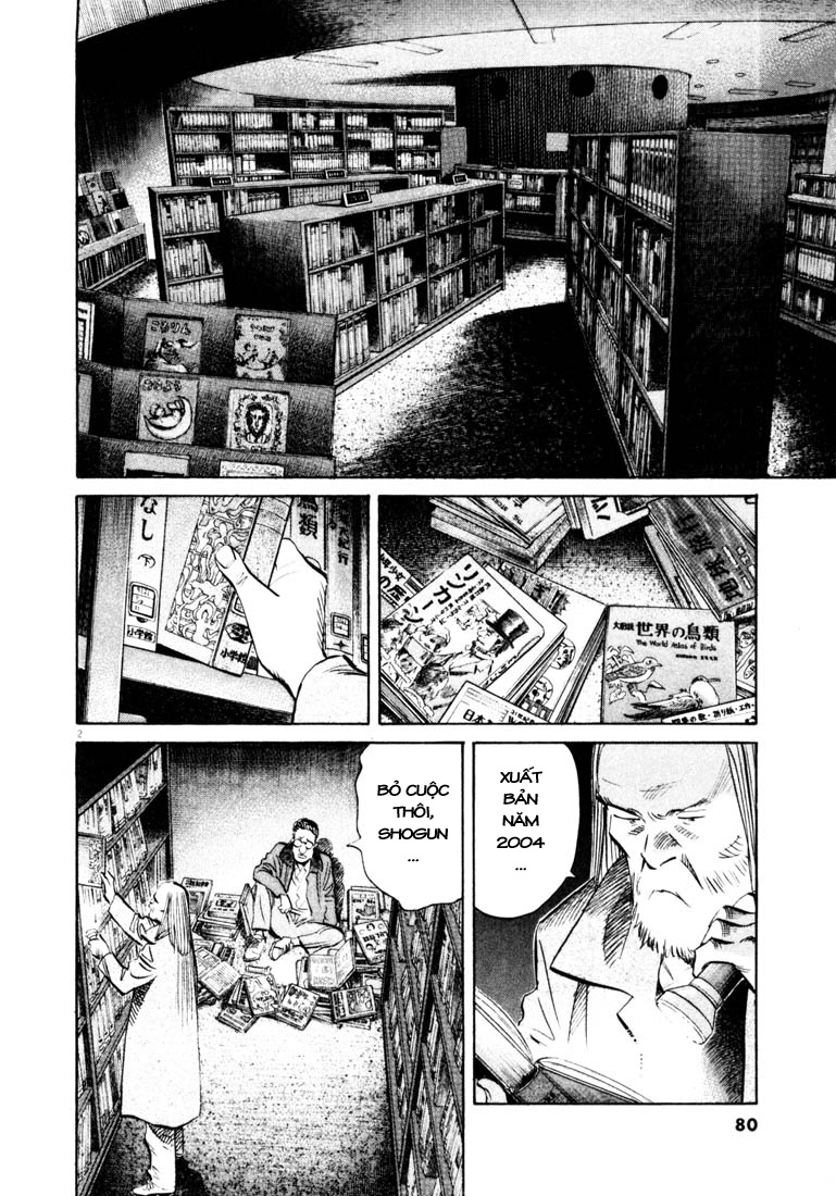 20th Century Boys chapter 126 trang 5