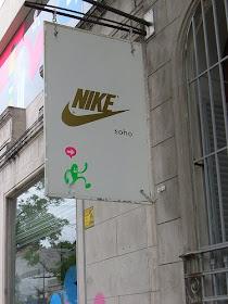 por ejemplo Aparecer vida  Zapatillas: diciembre 2008