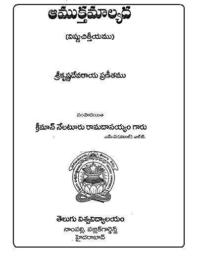 Sri sri mahaprasthanam book free download by ziverscontlfam issuu.