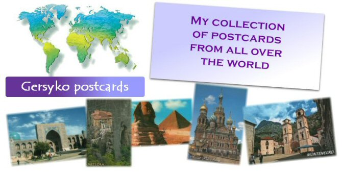 Gersyko postcards