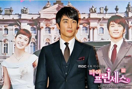 韓劇 港劇 電影 最新分享: 我的公主-搞笑床戲