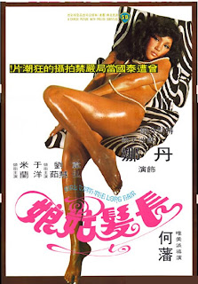 Girl with the Long Hair (Chang fa gu niang) (1975)