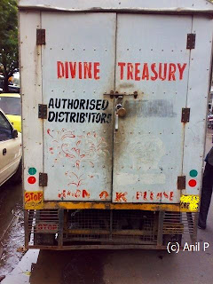 Windy Skies: Divine Treasury