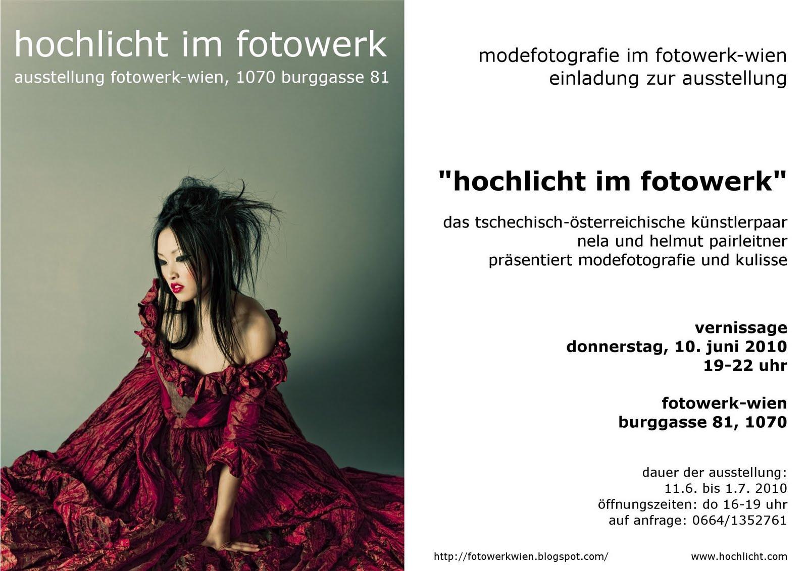 fotowerkwien Modefotografie und Kulisse