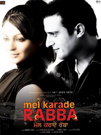 27 June 2010 | Bangla And Hindi Songs