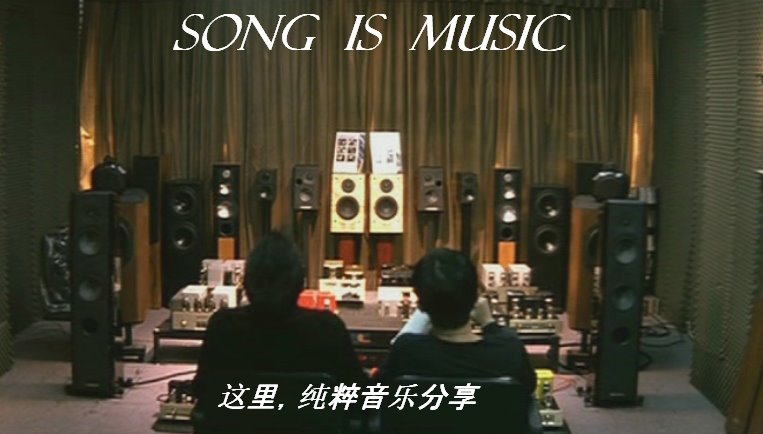 Song is Music