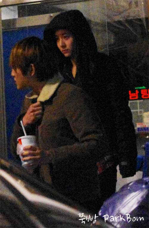 Onew from shinee dating