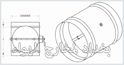 Hvac Damper Symbol HVAC Tips Wiring Diagram ~ Odicis