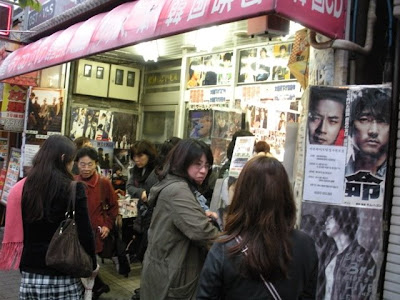 Koreatown in Tokyo: Shin-Okubo Snapshots - Seoul Eats