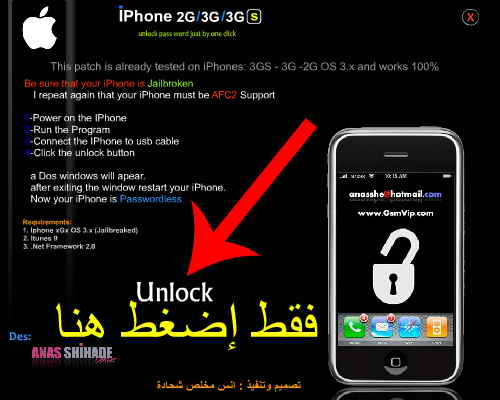 How to unlock cell phone security code - casinijeans