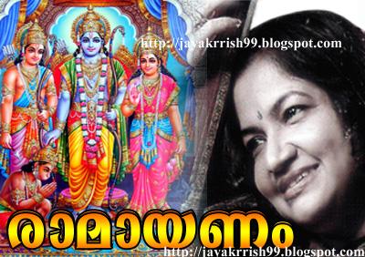 Uttara Ramayanam Malayalam Pdf 16