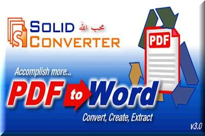 descargar convertidor de pdf a word gratis en español full