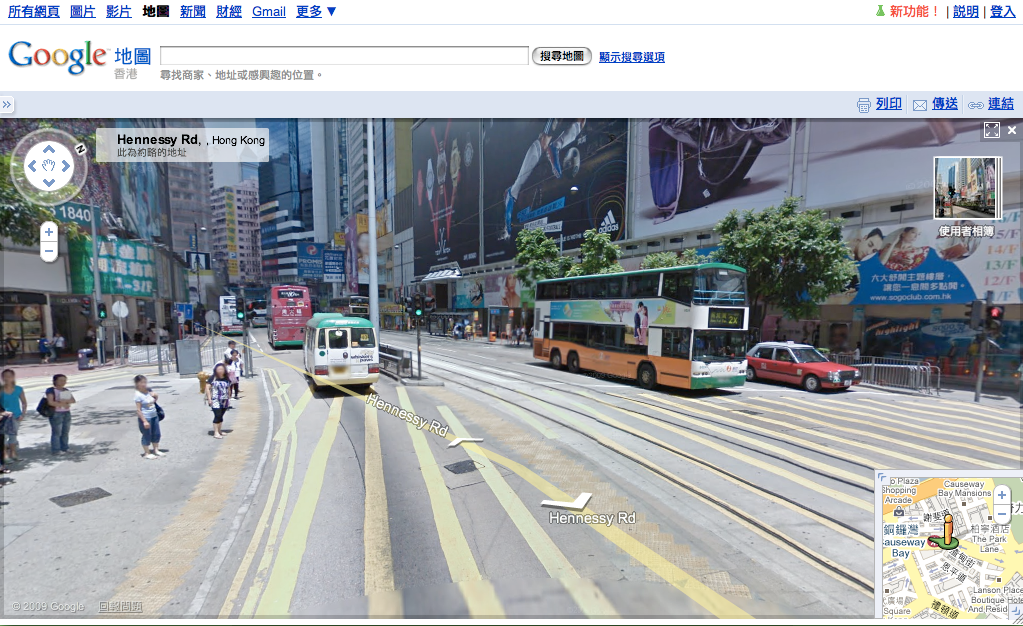 google map 3d實景地圖|map- google map 3d實景地圖|map - 快熱資訊 - 走進時代