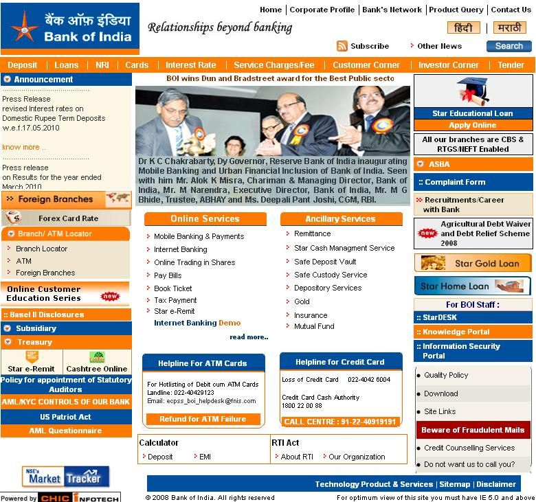 Www Bankofindia Com Vacancy You Can Download On On Forum