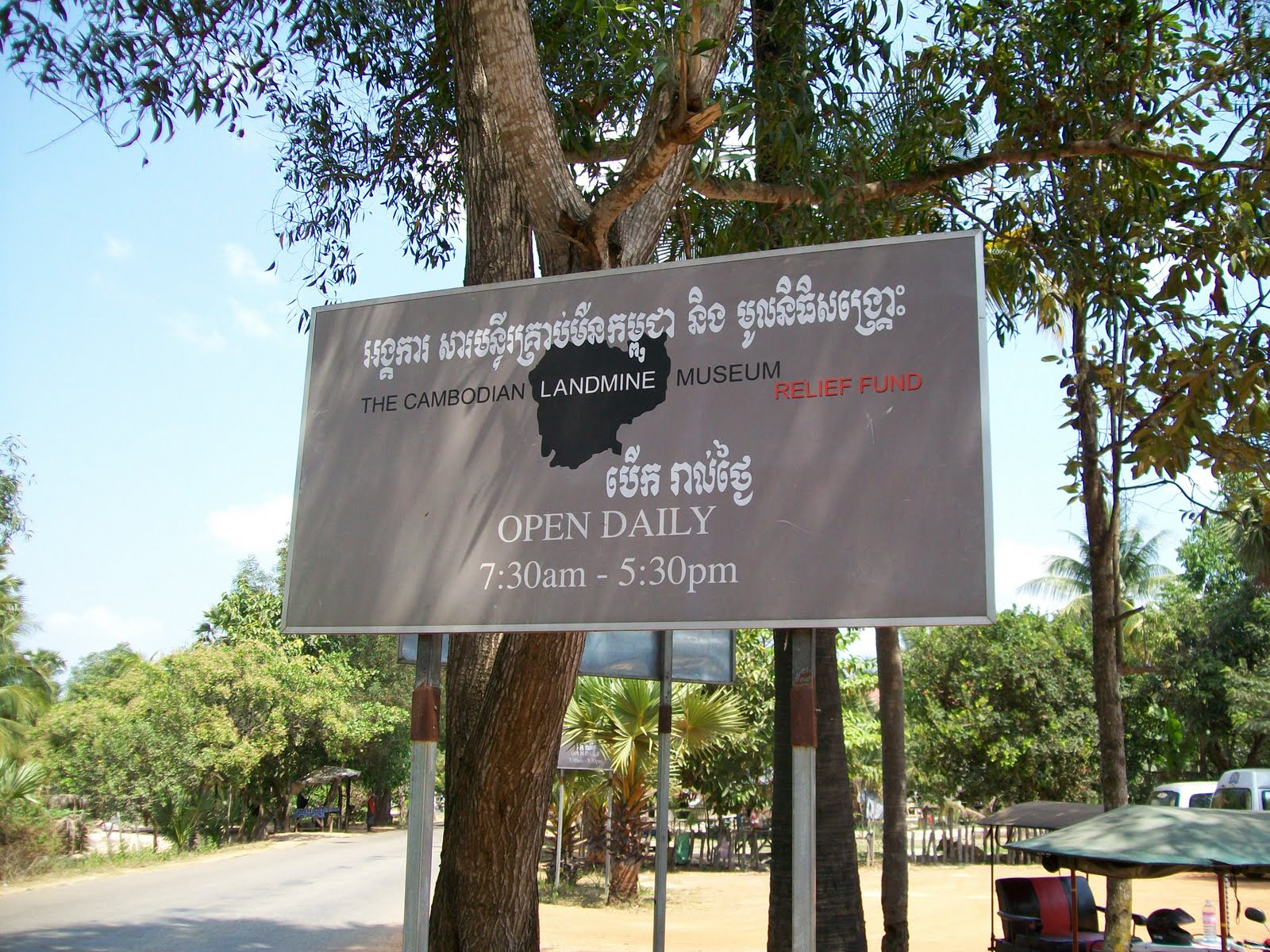 KHMER LANGUAGE LEARNING DIARIES - IN SEARCH OF Khmer #2