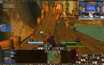 魔獸世界 UI (World of Warcraft Addons)