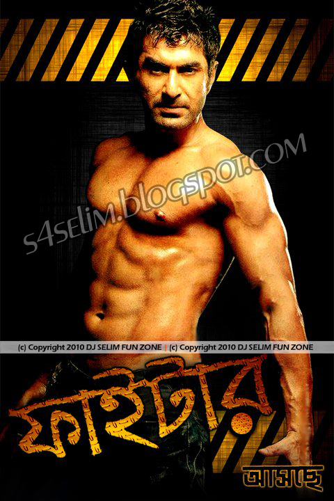 Bengali Movie Wallpaper