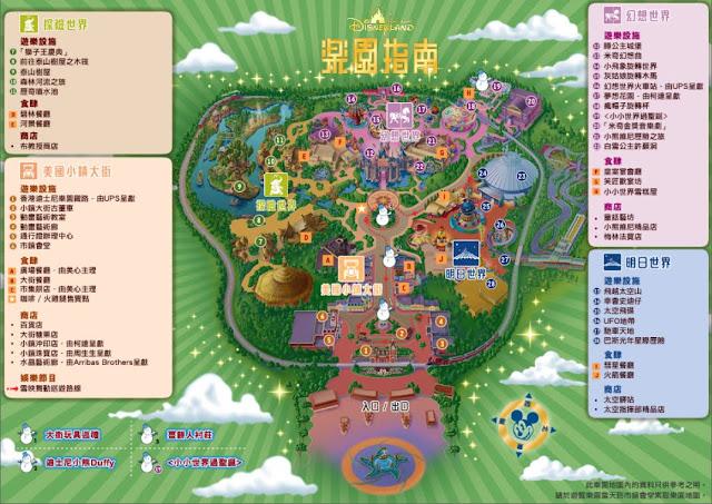 香港迪士尼地圖下載|- 香港迪士尼地圖下載| - 快熱資訊 - 走進時代
