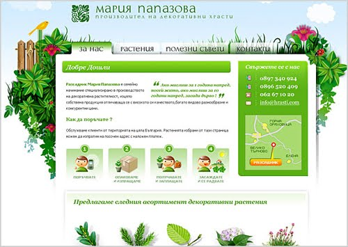 Nature Inspired Website Designs For your inspiration
