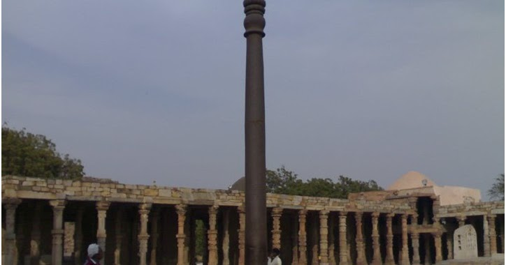 BhadrikeReal Stambh False Minar Vijay The ~ Kutub EDHW2I9Y