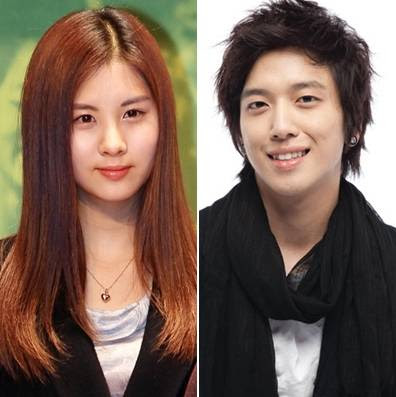 when will i have a dating scan: is yonghwa and seohyun really dating