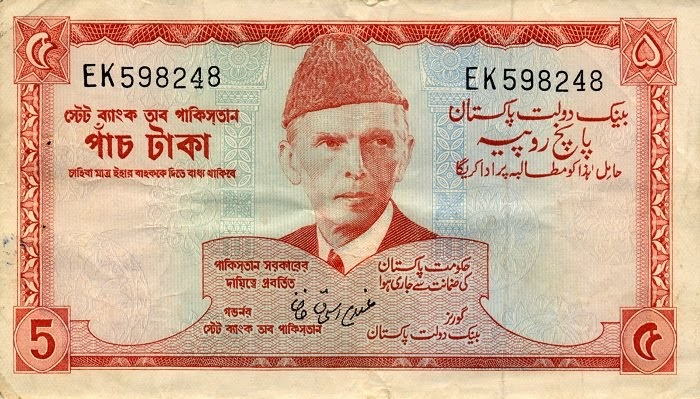Forex rate pakistani rupees