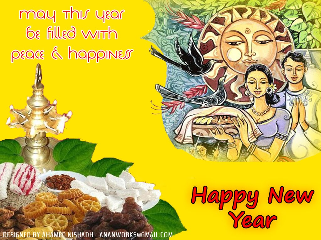 Happy Tamil / Sinhala New Year - Suba Aluth Avurdhu