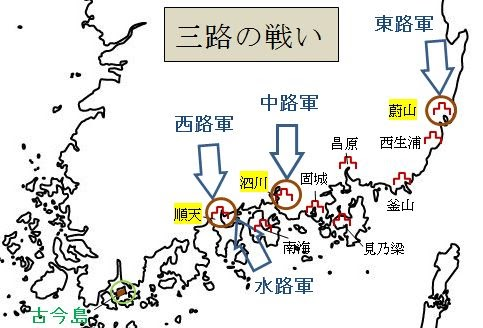 tokugawaブログ: (旧版)三路の戦い