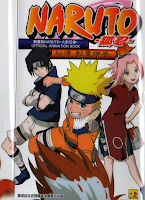 Naruto - Animation Book