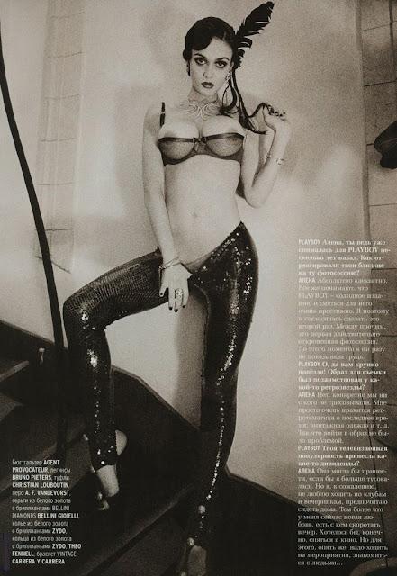 Erotica Alena Vodonaeva naked (99 photos) Pussy, iCloud, panties