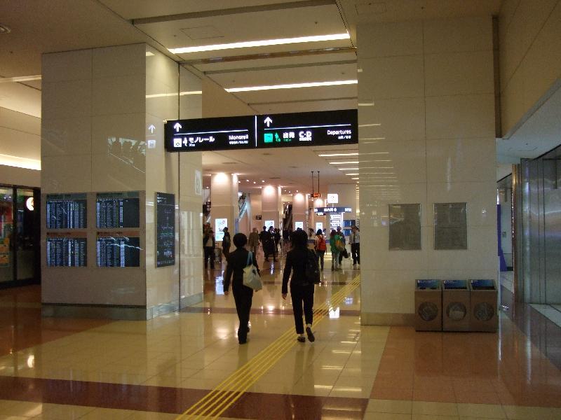 「シニア旅人」の旅情報: ANA~羽田空港国内線ターミナルの拡張