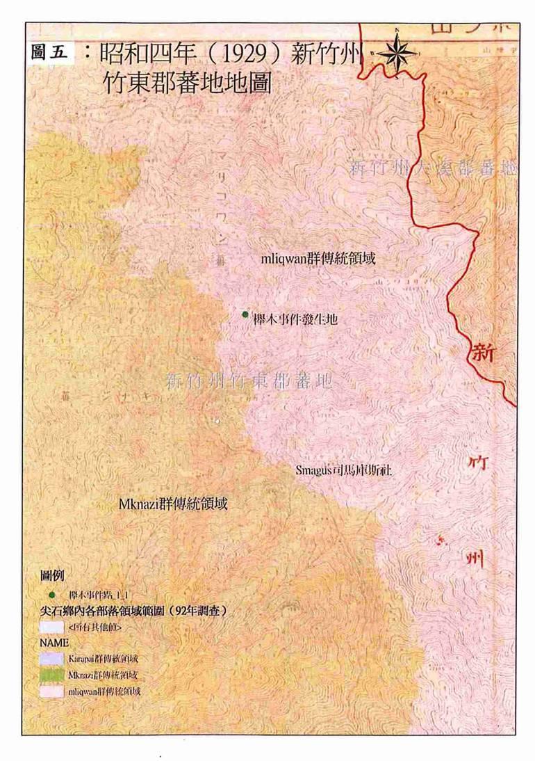 ♐ 獨立蒼茫 : 國家法制高牆下實現原住民族土地與自然資源權利的困境──從國土規劃與環境治理談起