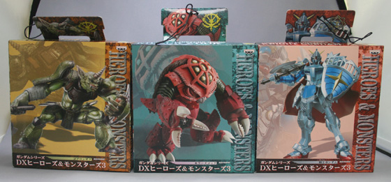 Toy Randomness Banpresto S Gundam Dx Heroes Monsters 3 Short Review