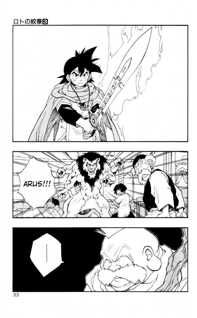 Dragon Quest: Emblem of Roto chapter 8 trang 55