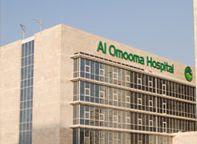 Job for Nurse in Al-Omooma Hospital Kuwait » Nurse Job Community