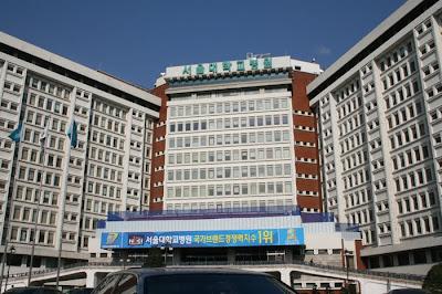 Medical Insurance | koreanow! consultation
