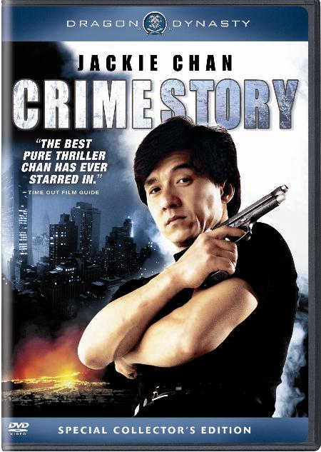 Download Filem Inkubus 2011 Dvdrip Mediafire Movies Database Crime Story 1993 DVDrip 400mb Mediafire x