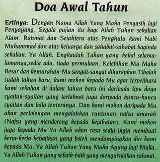 Doa Awal Tahun Doa Akhir Tahun Kenapa Saya Keluar Dari Salafy Salafi Sunni Palsu Wahaby Wahabi Darul Hadits Dhiya Us Sunnah Wahdah Islamiyah Al Nidaa Lbi Al Atsary Al Irsyad Al Qaida Ldii Persis Nii Dan Semua Varian