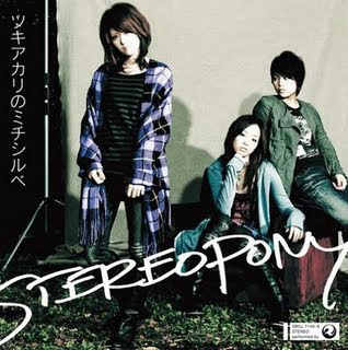 Download me stereopony by stand
