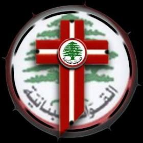 Lebanese Forces Videos Blog The Lebanese Forces