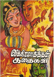 The power of your subconscious mind (tamil edition) | books for you.