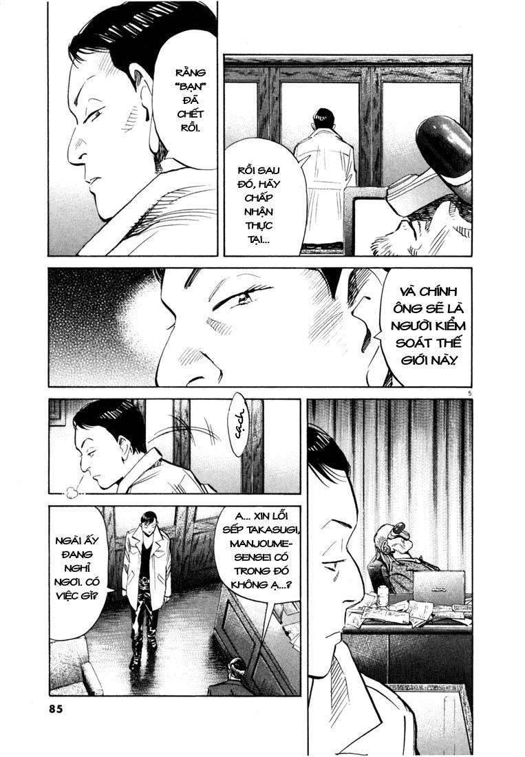 20th Century Boys chapter 150 trang 11