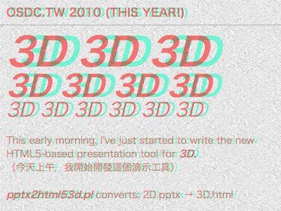 Kawanet Tech Blog: CSS3 Powered 3D Presentation - OSDC TW 2010